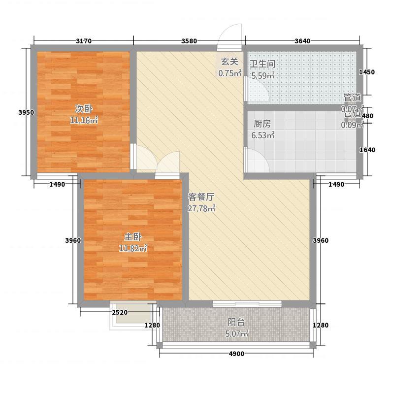 九州星苑2.20㎡B户型2室2厅1卫1厨