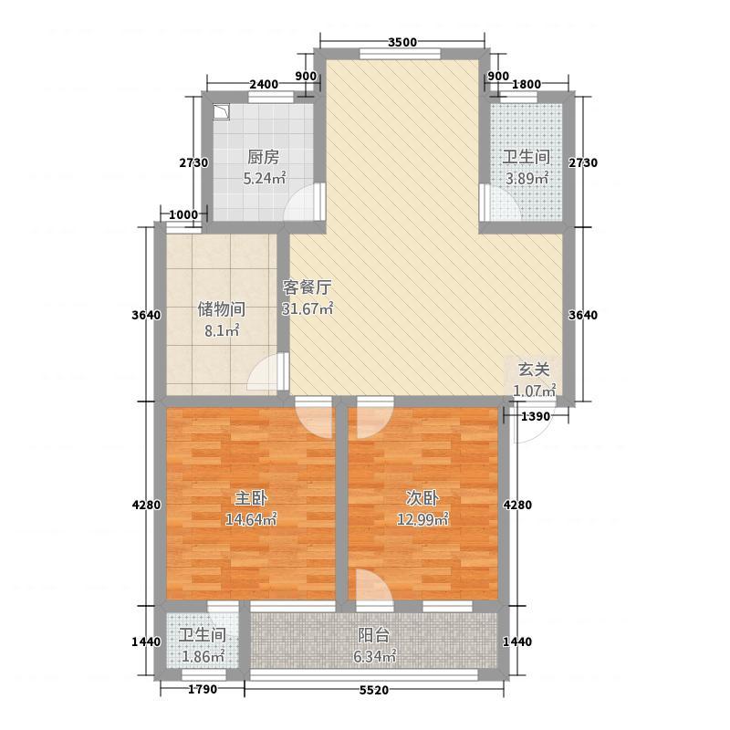 金域龙湾112.22㎡(1)户型2室2厅2卫