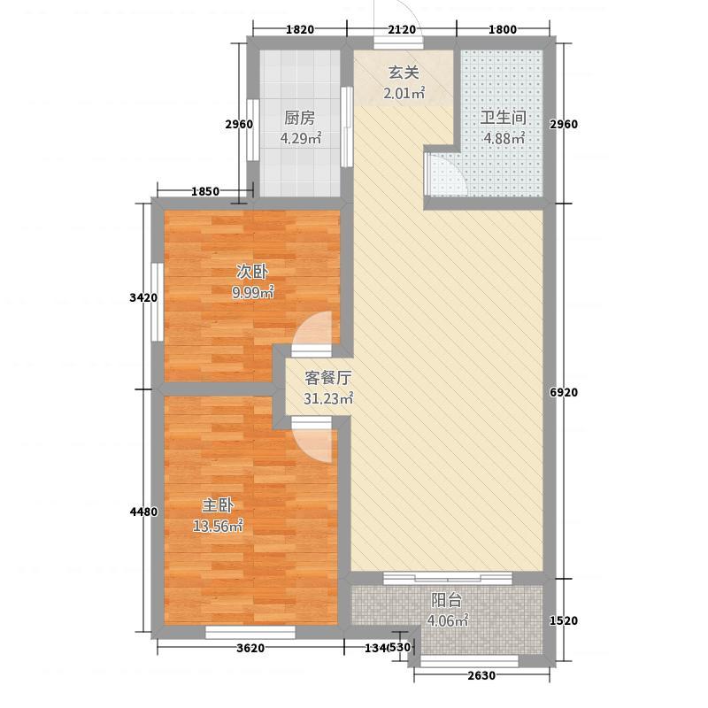 伟安-长丰国际8.20㎡户型2室1厅1卫1厨