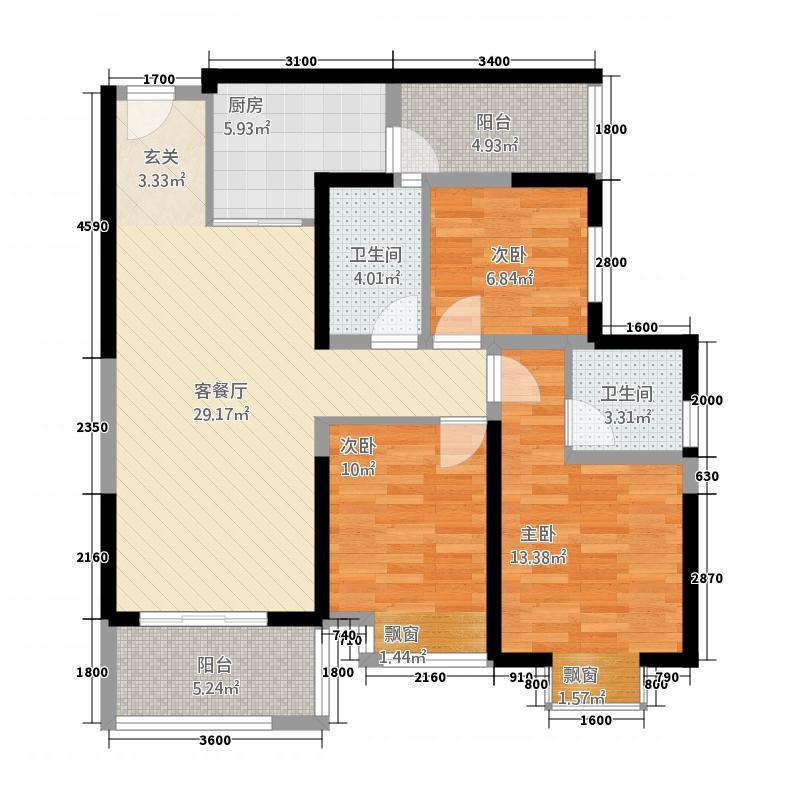 中海锦苑316.20㎡D户型3室2厅2卫1厨