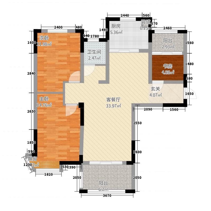 新安・达观天下111.27㎡C1户型2室2厅1卫1厨