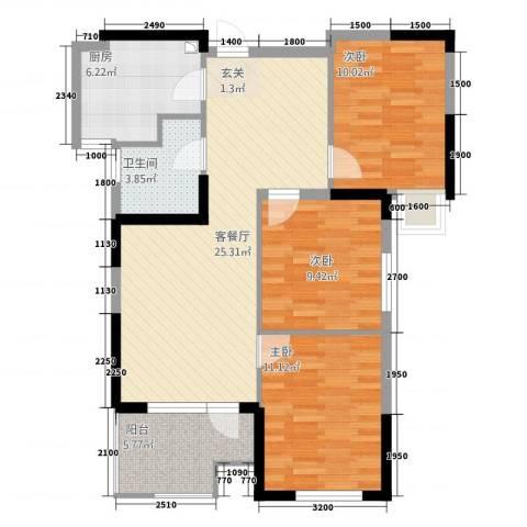 满庭春MOMΛ3室1厅1卫1厨236.00㎡户型图
