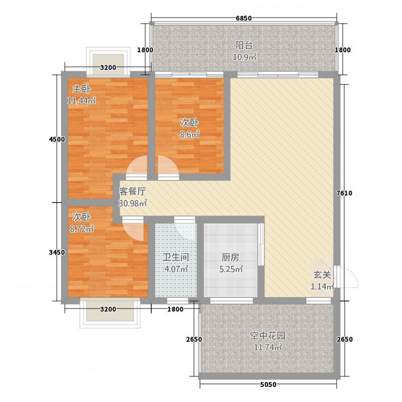 贵安第一城5.20㎡住房户型3室2厅1卫1厨