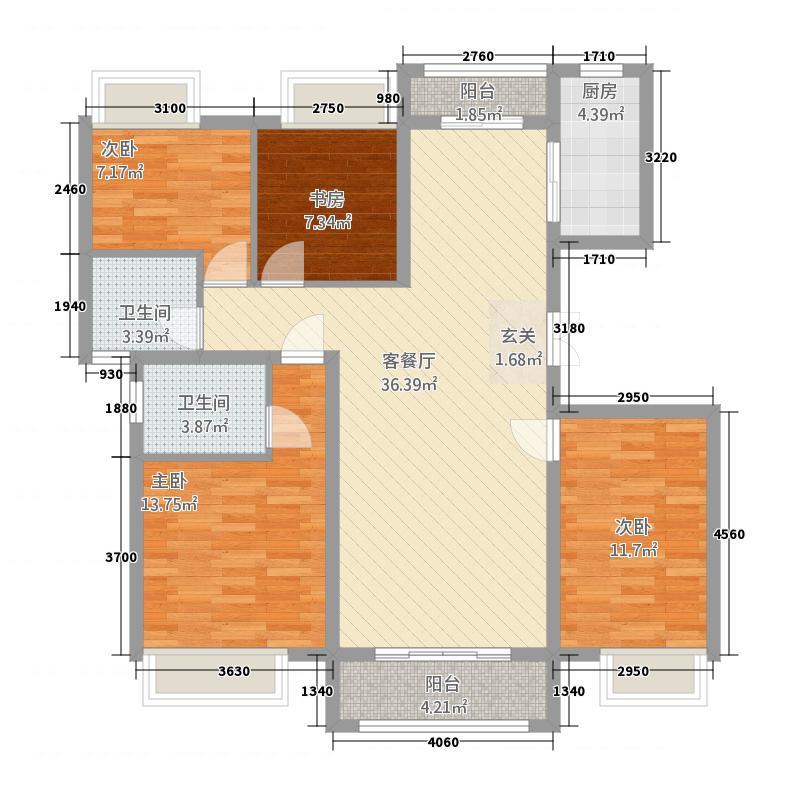 中南世纪雅苑135.20㎡洋房D户型4室2厅2卫1厨
