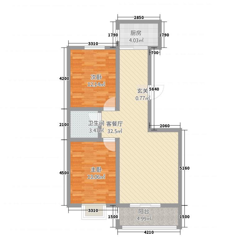 宇臻丝路商贸城11.20㎡户型2室2厅1卫1厨