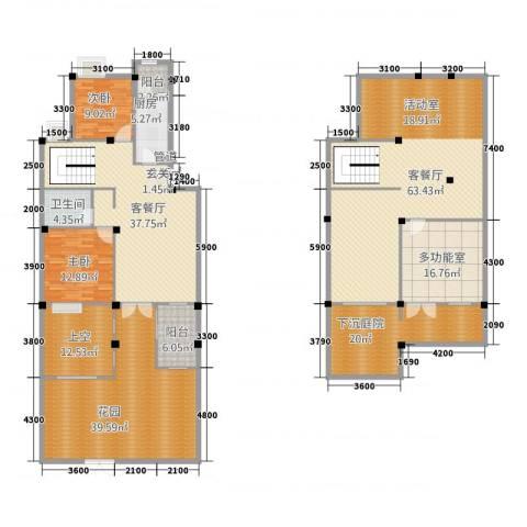 公园道1号2室2厅1卫1厨314.00㎡户型图