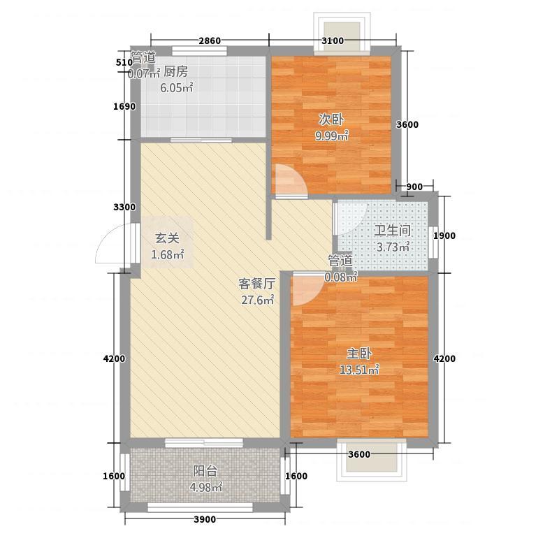 孔雀城1622.20㎡F16户型2室2厅1卫1厨