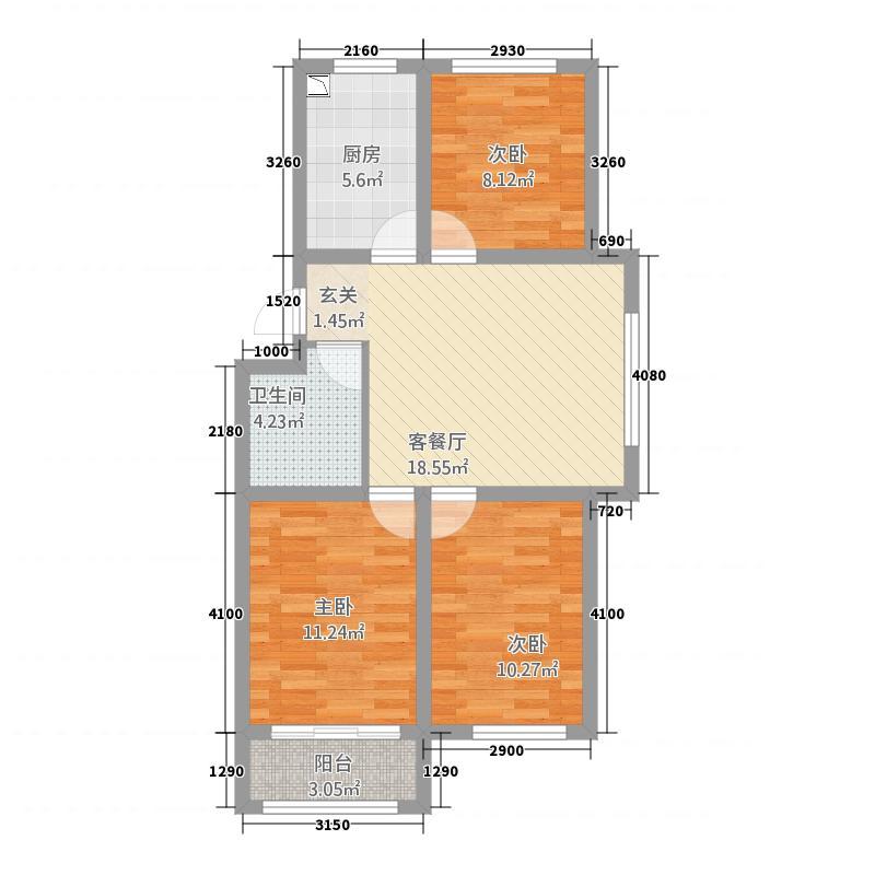 世佳康成大院E库・89户型3室2厅1卫