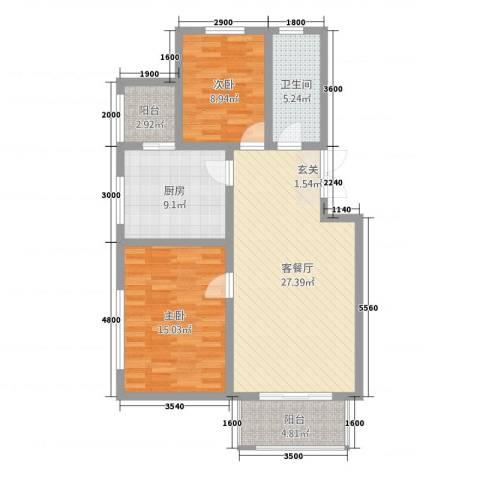 盛世景苑2室1厅1卫1厨73.44㎡户型图