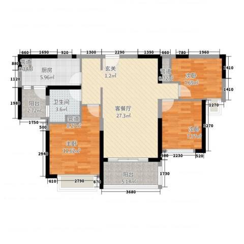 恒大名都3室1厅1卫1厨316.00㎡户型图