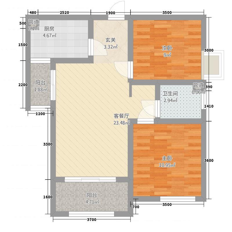 中渝国际城221281.20㎡2-户型2室2厅1卫1厨