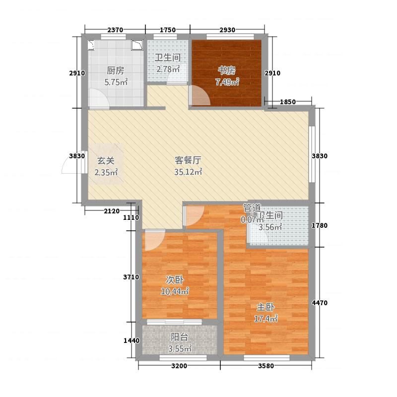 盛世茗居112.52㎡一期1#l楼东西户N户型3室2厅2卫1厨