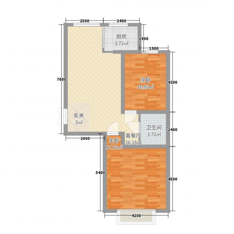 西岸国际5.30㎡户型2室2厅1卫1厨