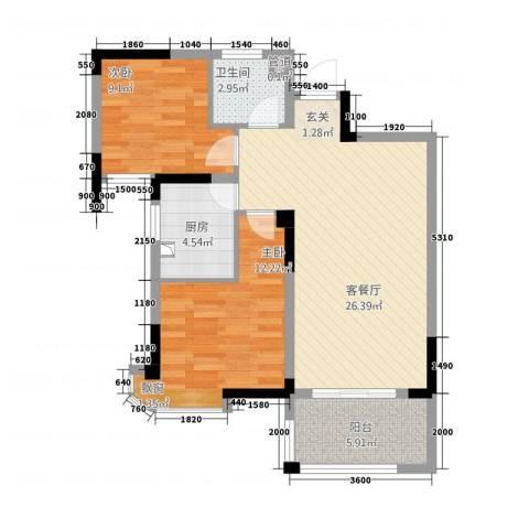 新安・达观天下2室1厅1卫1厨288.00㎡户型图