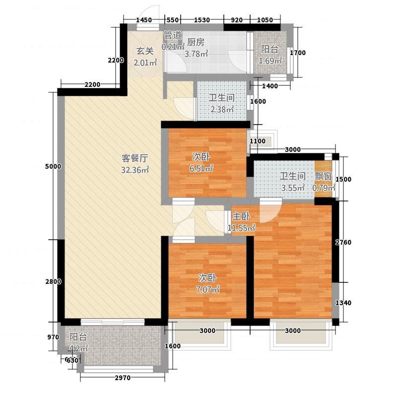 中大君悦金沙9期君雅院11.82㎡3栋标准层A2户型3室2厅2卫1厨