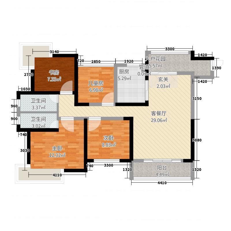 启迪方洲127.20㎡三期标准层F2户型3室2厅2卫1厨