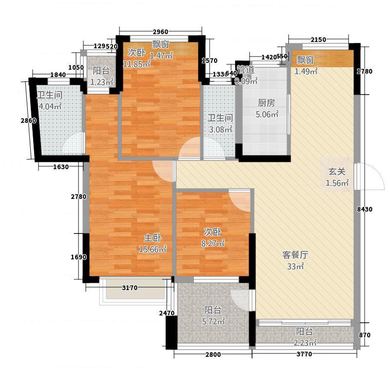 远东江滨华府172.32㎡户型4室2厅2卫1厨