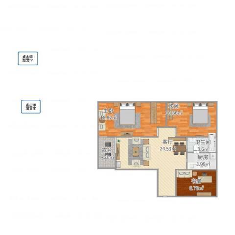 福满家园3室1厅1卫1厨104.00㎡户型图