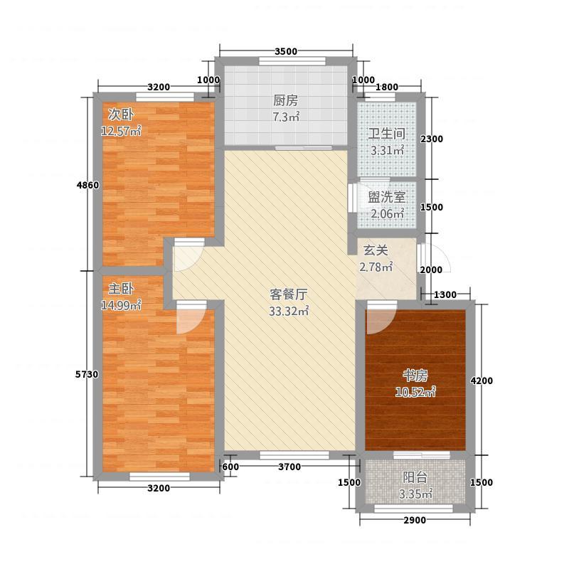 华洋和谐家园11.20㎡C库户型3室2厅1卫