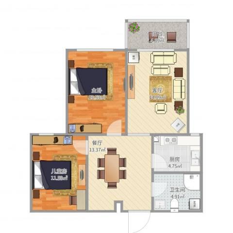 原平迎宾小区C2室2厅1卫1厨90.00㎡户型图