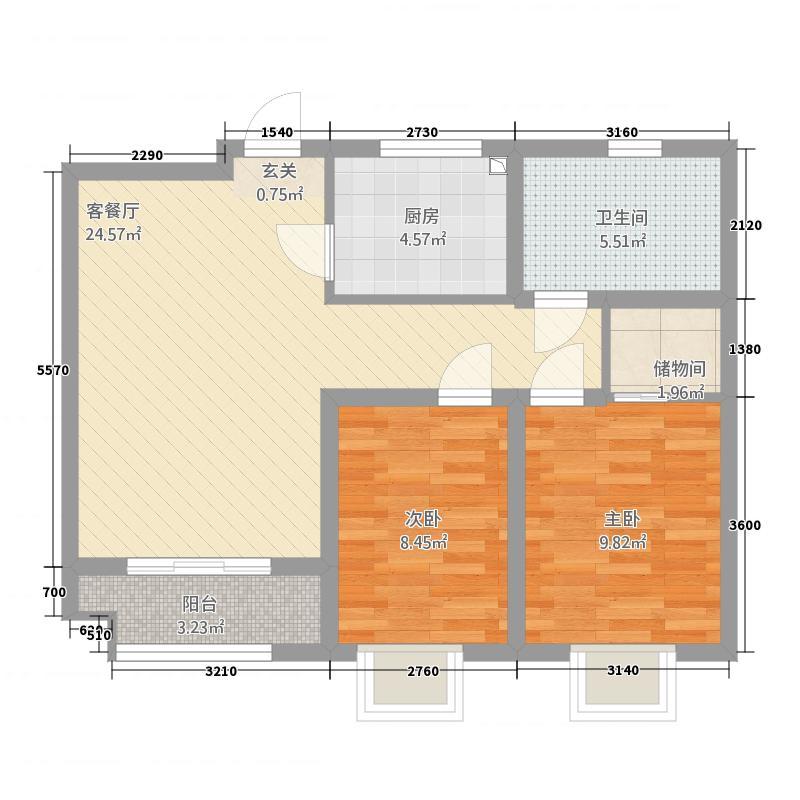渤海・青青家园185.20㎡B1户型2室2厅1卫1厨