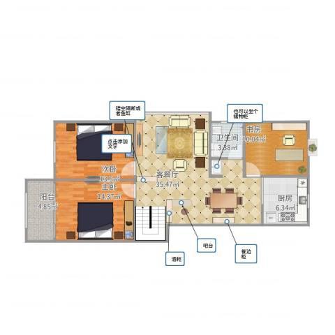 景山秀水3室1厅1卫1厨118.00㎡户型图