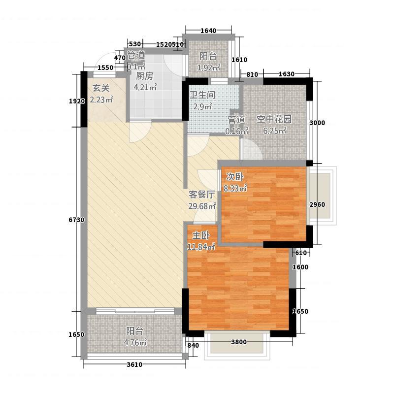 联城新世纪12.20㎡1栋2单元2A3室户型3室2厅2卫