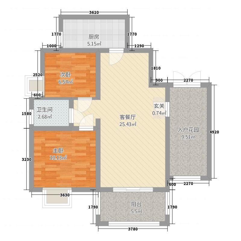 熙海蓝天B户型2室2厅1卫1厨