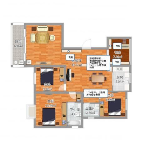 金桥普林斯顿4室1厅2卫1厨151.00㎡户型图