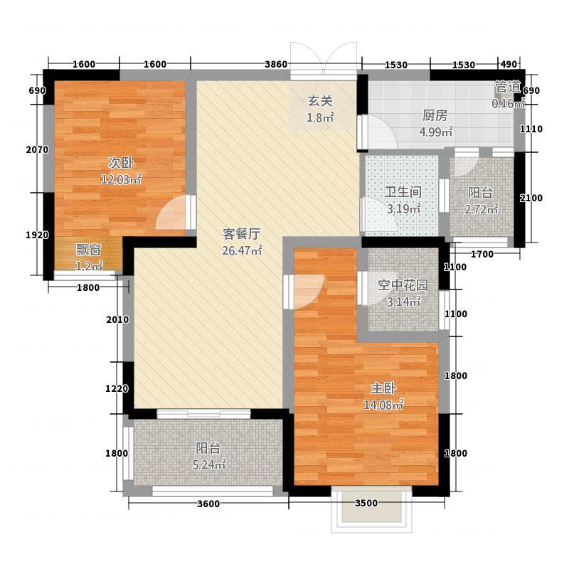 雍景湾17381648384.00㎡109738_户型2室2厅1卫1厨