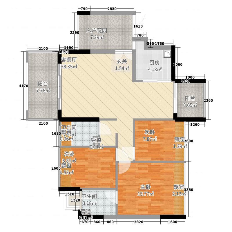 水岸花山3216.18㎡E户型3室2厅2卫1厨