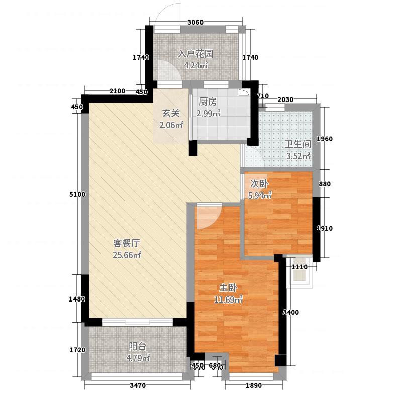 E联广场285.62㎡A户型2室2厅1卫1厨