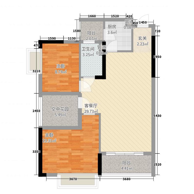 联城新世纪11.20㎡1栋1单元1A3室户型3室2厅2卫