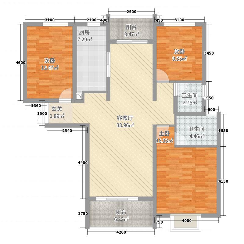 坤泰中央名门2137.20㎡A2户型3室2厅2卫1厨