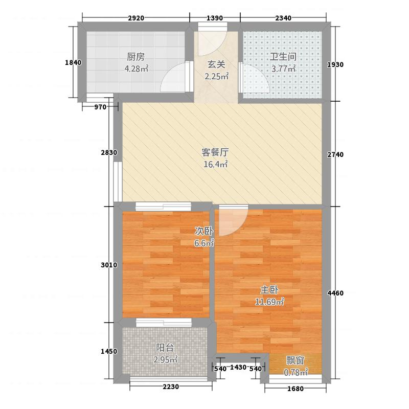 新天地国际广场66.20㎡D户型2室2厅1卫1厨