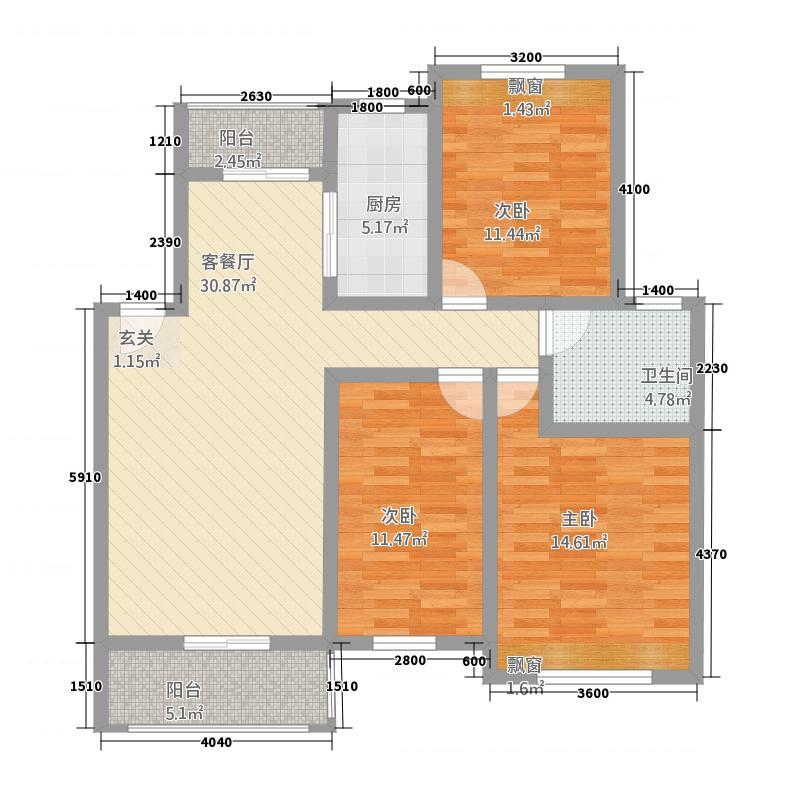 盛世新城6.32㎡6、9#楼C户型3室2厅1卫1厨