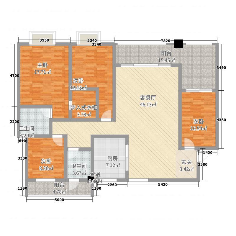 武陵富华大厦171.27㎡户型4室2厅2卫1厨