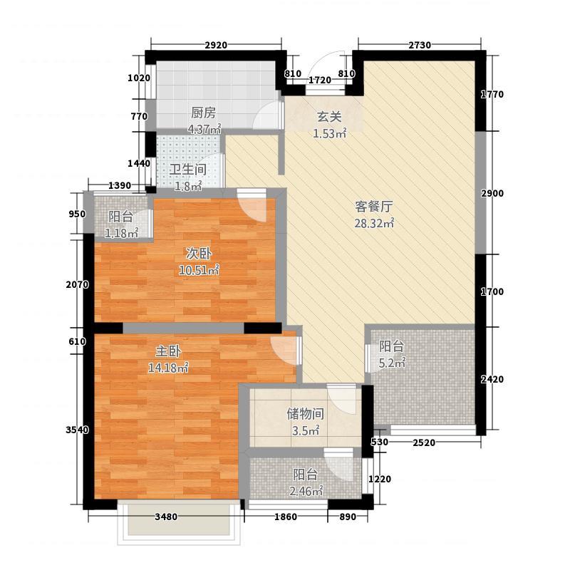 高速・时代华府B2户型2室2厅1卫1厨