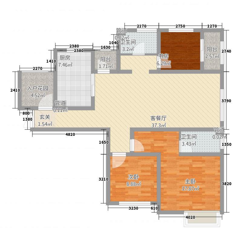 菩禧龙城135.82㎡花园洋房B户型3室2厅2卫1厨