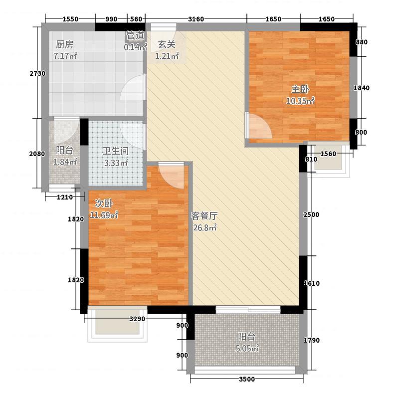 南国明珠22.20㎡A2户型2室2厅1卫1厨