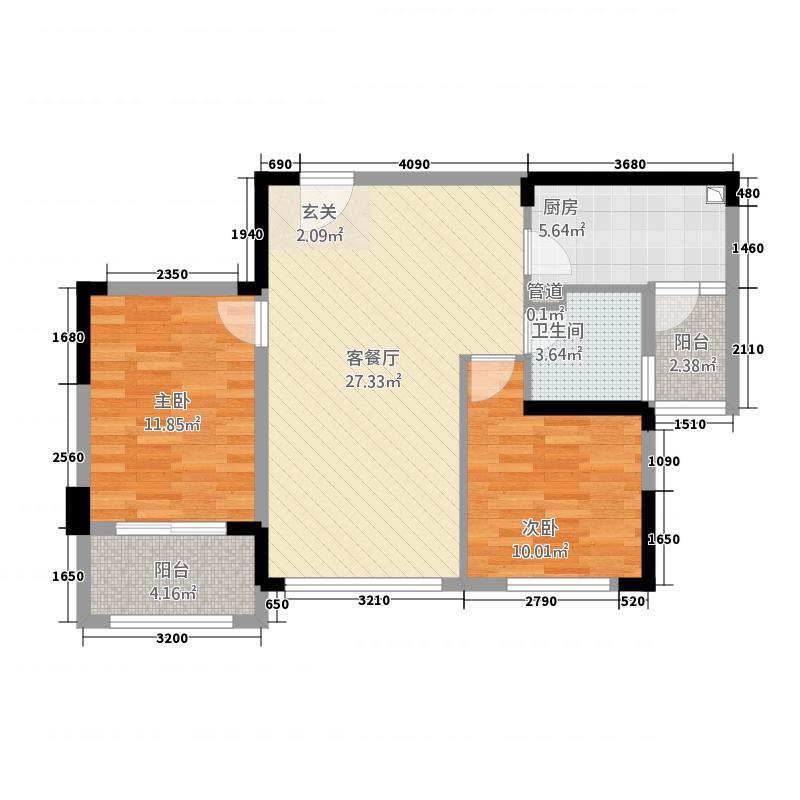 池州碧桂园84.20㎡浅月湾二期J166-C户型2室2厅1卫1厨