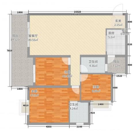 武陵富华大厦3室1厅2卫1厨135.00㎡户型图