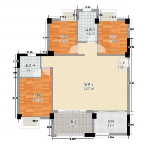 惠港新城3室1厅2卫1厨123.00㎡户型图