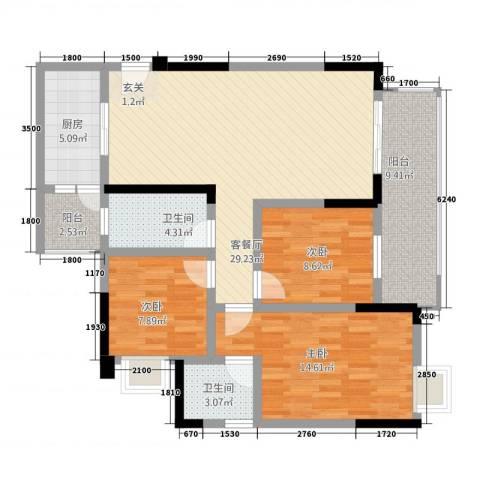 金九・南滨花园3室1厅2卫1厨114.00㎡户型图