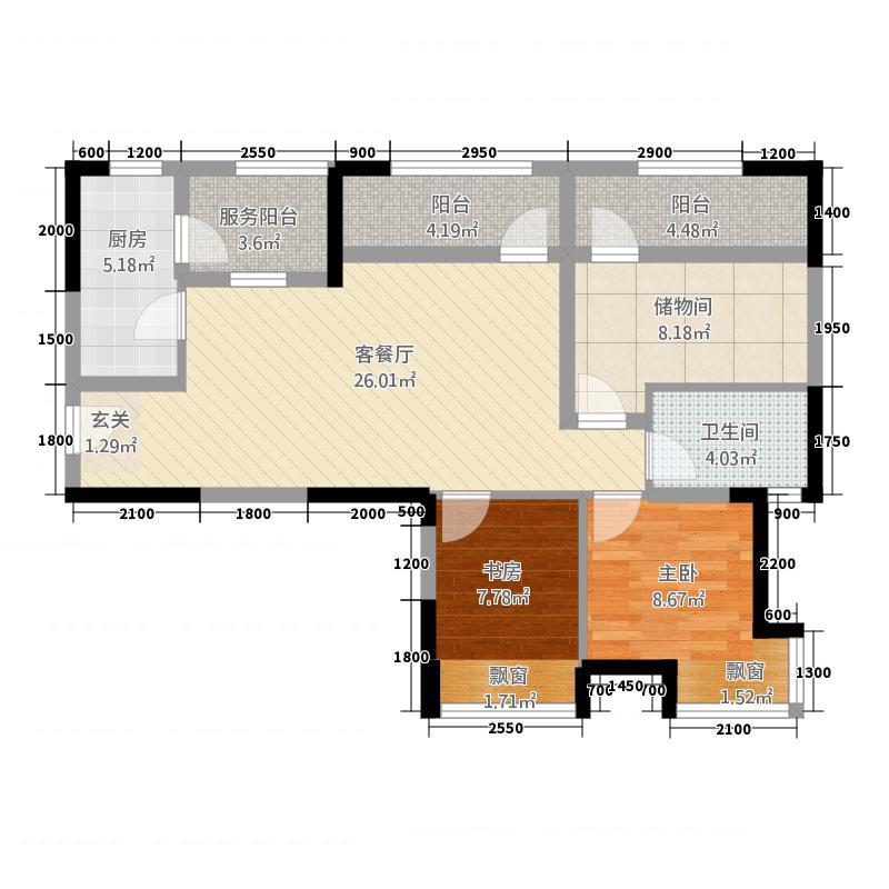 汉锦城32172.72㎡K型户型3室2厅1卫1厨