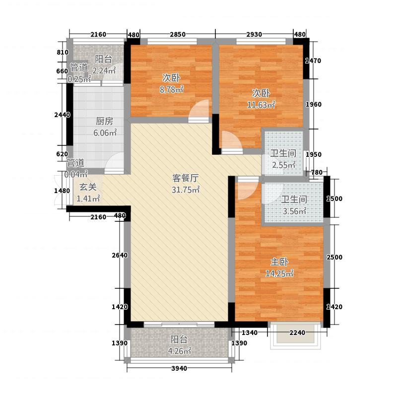 万达・公园里123.62㎡(4)户型3室2厅2卫1厨