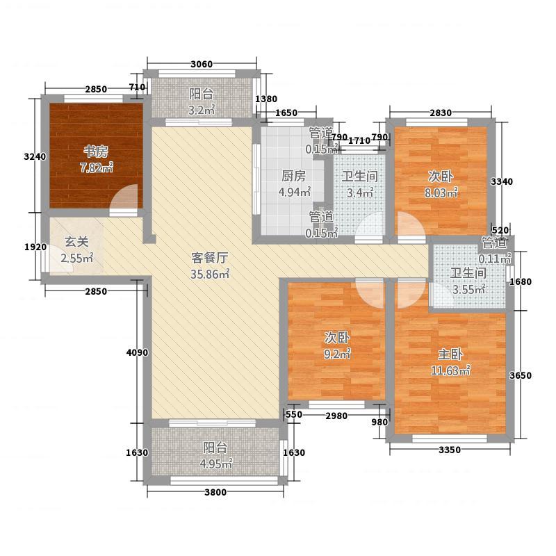 尚城国际136.00㎡A3户型4室2厅2卫1厨