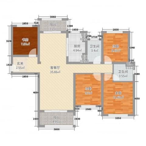 尚城国际4室1厅2卫1厨136.00㎡户型图