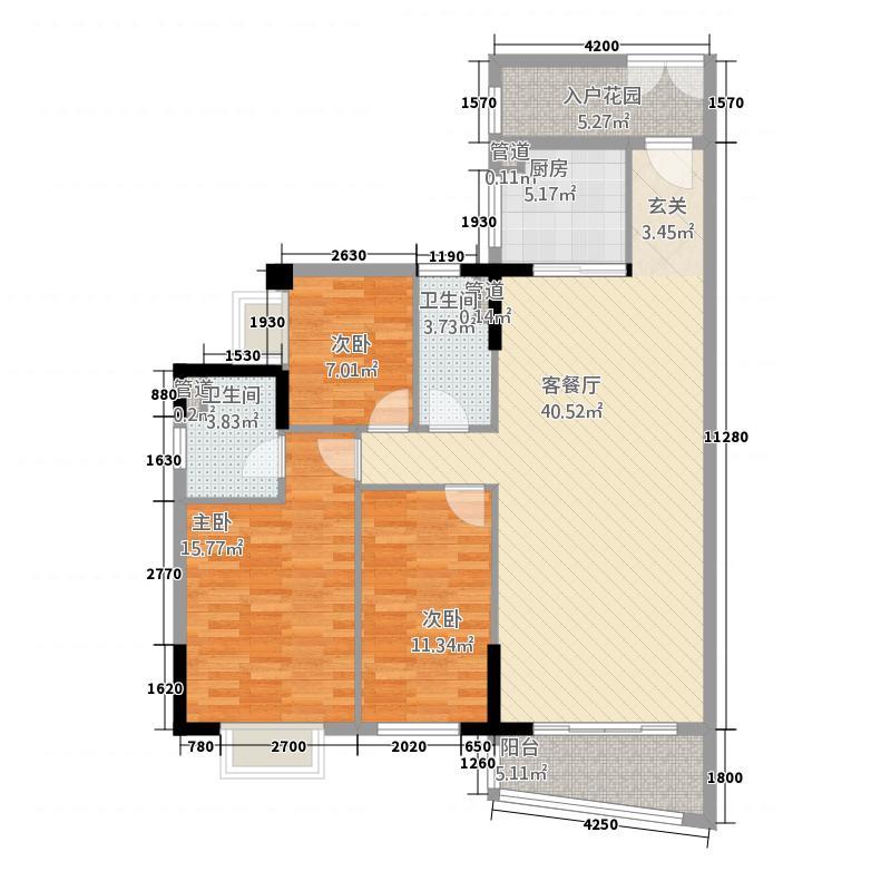 侨园・黄金海岸131.27㎡一期10~13栋06/07单位户型3室2厅2卫1厨