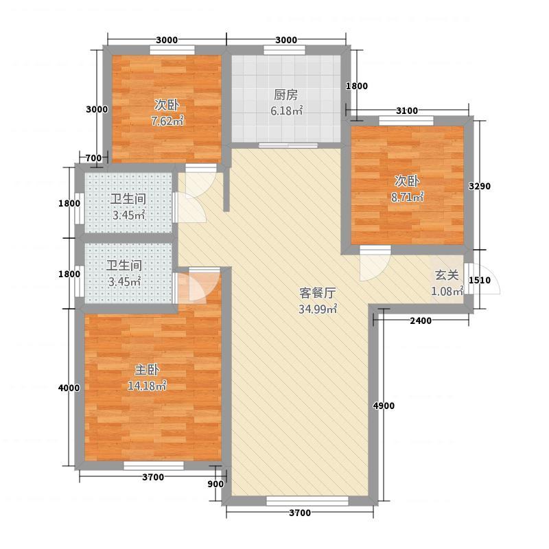 中城国际城1117.47㎡C1户型3室2厅2卫1厨